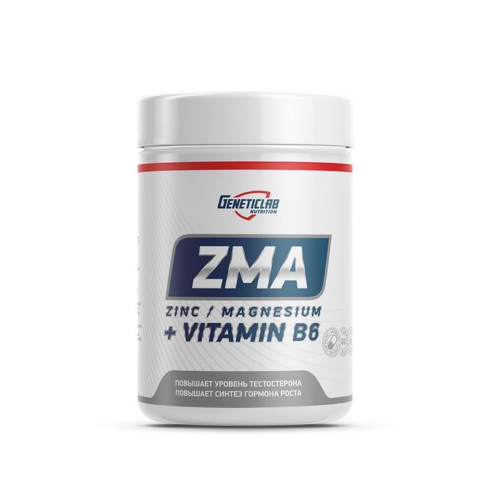 Капсулы ZMA Geneticlab