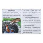 Набор сказок и стихов для детей, 8 шт. - фото 105673414