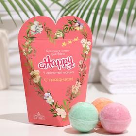 Набор бурлящих шаров для ванн Happy «С праздником», 3 штуки по 40 г
