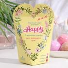 Набор бурлящих шаров для ванн Happy «Для хорошего дня», 3 штуки по 40 г