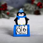 Вечный календарь «Пингвин» 9 х 4 х 11,5 см