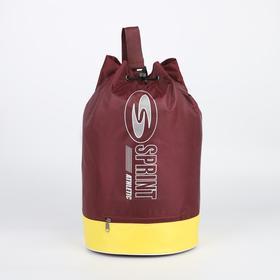 Рюкзак молодёжный-торба, отдел на шнурке, цвет бордовый/жёлтый