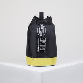 Рюкзак-торба молодёжный, отдел на стяжке шнурком, цвет чёрный/жёлтый