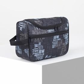 Косметичка-сумочка, отдел на молнии, наружный карман, с ручкой, цвет чёрный
