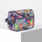 Косметичка-сумочка, отдел на молнии, наружный карман, с ручкой, цвет разноцветный