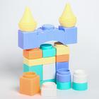 Набор для игры в ванной «Маленький замок», конструктор ,18 шт - фото 105534195
