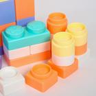 Набор для игры в ванной «Маленький замок», конструктор ,18 шт - фото 105534196