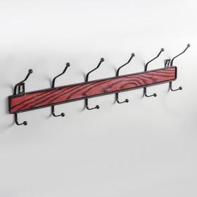 Вешалка настенная на 6 двойных крючков Доляна «Древесина», 50×14×5,5 см, цвет коричневый