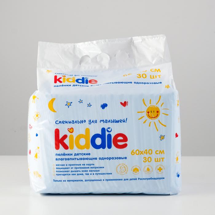 Пеленки впитывающие одноразовые «Kiddie» Эконом, 60*40, 30 шт