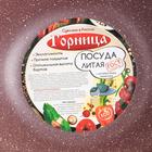Казан «Шоколад», 28×10 см, объём 4 л - фото 731000