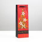 Пакет подарочный, под бутылку «Ёлка желаний», 10,5 х 36 см