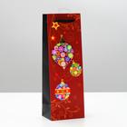 Пакет подарочный, под бутылку «Новогодние украшения», 10,5 х 36 см