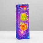 Пакет подарочный, под бутылку «Сюрприз», 10,5 х 36 см