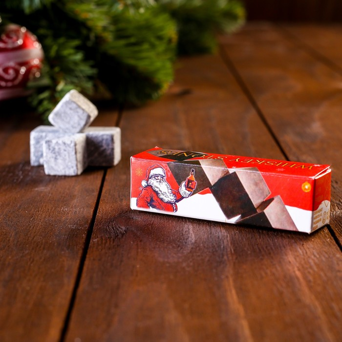 """Камни для виски """"Новогодний. Санта Клаус"""", 4 шт"""