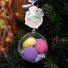 Подарочный набор для макияжа «Макаруны», 3 предмета, в футляре, с открыткой, цвет МИКС - фото 512607