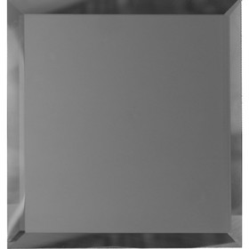 Квадратная зеркальная графитовая матова плитка с фацетом 10 мм, 180х180 мм