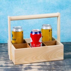 Ящик для пива, под 6 бутылок, с ручкой, массив Дарим Красиво