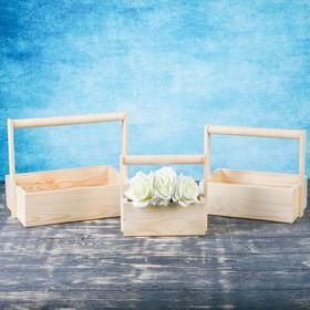"""Кашпо деревянное 20×11×20 см Элегант """"Классик"""", 3 в 1, с ручкой, натуральный Дарим Красиво"""