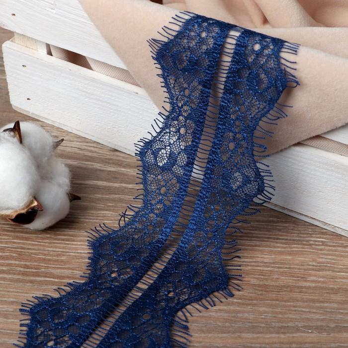 Кружево реснички, 75 мм × 9 ± 1 м, в бобине 3 шт по 3 м, цвет синий