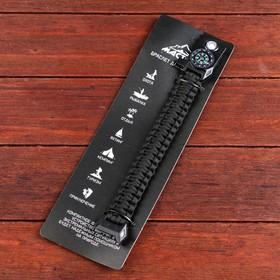 Браслет паракорд черный для выживания, с компасом и фонариком 24*2 см Ош
