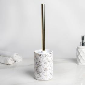 Ёрш для унитаза с подставкой «Лили», 9,5×9,5×37 см, цвет белый