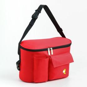 Сумка для хранения вещей малыша, цвет красный