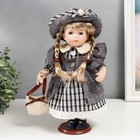"Doll collection ""Anna"""