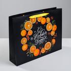 Пакет подарочный ламинированный горизонтальный «Мандариновое настроение», L 40 × 31 × 9 см