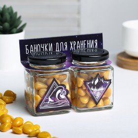 """Set of jars for storage of small things """"Space"""""""