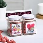 Баночки для хранения мелочей «Париж», 2 шт.