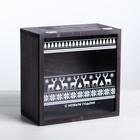 Коробка с оргстеклом «Уютного Нового Года», 20 × 20 × 10 см
