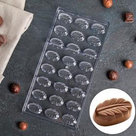 Форма для шоколада «Перо», 24 ячейки, 33×16,5×2,5 см