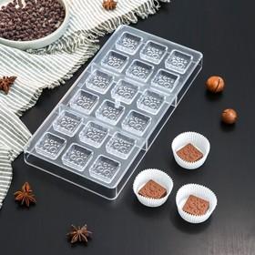 Форма для шоколада «Пористый шоколад», 18 ячеек, 33×16,5×2,5 см