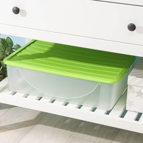 Контейнер для хранения, 22л, цвет МИКС