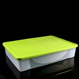 Ёмкость для хранения с крышкой 45 л, 77×54×15 см, цвет оливковый