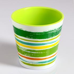 Вазон со вставкой «Краски», 1,1 л, цвет зелёный