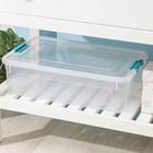 Контейнер 14 л Smart Box, цвет прозрачно-бирюзовый