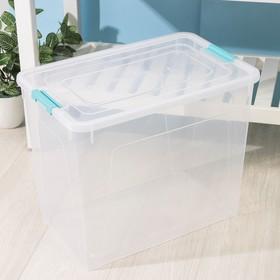 Контейнер для хранения с крышкой Smart Box, 40 л, 49×32×40 см, цвет МИКС