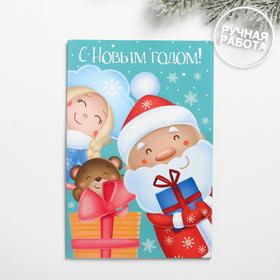 "Gift card ""happy New year!"", 12 x 18 cm"