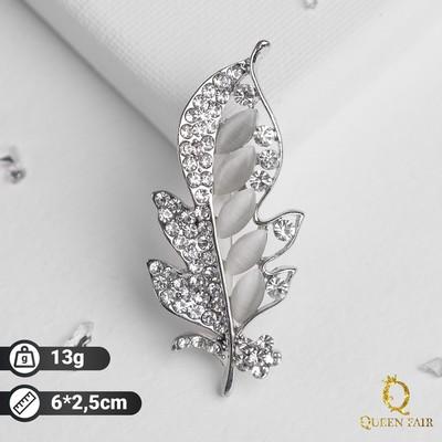 "Brooch ""Solo"" twig, colored in silver"