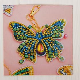 "Diamond embroidery keychain ""Butterfly beauty"""