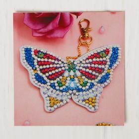 Diamond embroidery keychain Butterfly
