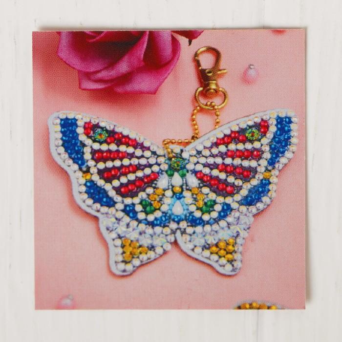 Алмазная вышивка-брелок «Бабочка», заготовка: 7 × 9 см