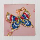 Алмазная вышивка-брелок «Прелестная бабочка», заготовка: 7,5 × 8 см - фото 989195