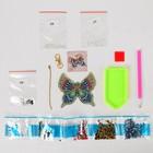 Алмазная вышивка-брелок «Прелестная бабочка», заготовка: 7,5 × 8 см - фото 989196