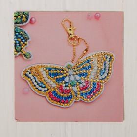 "Diamond embroidery keychain ""Cute butterfly"""