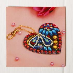 Алмазная вышивка-брелок «Сердце роскошное», заготовка: 7 × 7 см