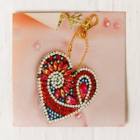 Алмазная вышивка-брелок «Сердце помпезное», заготовка: 7 × 7 см