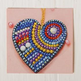 "Diamond embroidery keychain ""Heart of the original"""