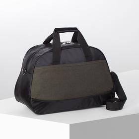 Сумка спортивная, отдел на молнии, наружный карман, длинный ремень, цвет чёрный/коричневый